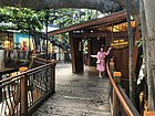 International Market Place -- the treehouse today.jpg