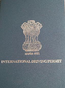 ಅಂತರಾಷ್ಟ್ರೀಯ ಚಾಲನಾ ಪರವಾನಗಿ (International Driving Permit)