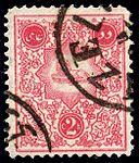 Iran 1885-1886 Sc61.jpg