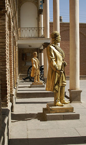 Constitution House of Tabriz - Image: Iranian constitutional home