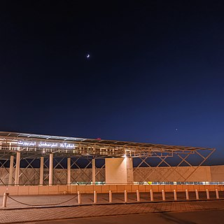 Islamabad International Airport Airport serving the Islamabad–Rawalpindi metropolitan area of Pakistan