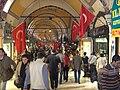 Istanbul.GrandBazaar003.jpg