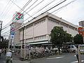 Ito-Yokado Minowa Store, 2008.09.jpg