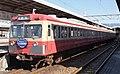 Izuhakone-1100 20120109.jpg