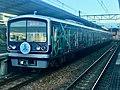 Izuhakone Series 3000 3506F HAPPY PARTY TRAIN in Mishima Station 02.jpg