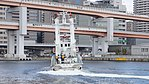 JCG Fudo(PC-55) behind view at Port of Kobe Novenber 11, 2017.jpg