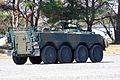 JGSDF Type96 APC 20120408-02.JPG