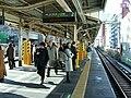 JREast-Otsuka-station-platform.jpg