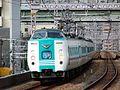 JRW series381 Umeda-freight.jpg