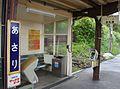 JR Hakodate-Main-Line Asari Station Simple Kitaca Gates (Platform1).jpg
