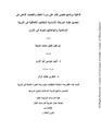 JUA0657737.pdf