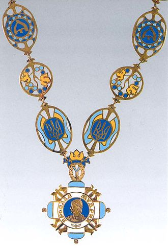 Order of Prince Yaroslav the Wise - Image: J mudrogo