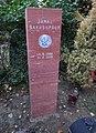 Jamal Bakhshpour - grave.jpg