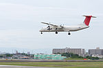 Japan Air Commuter, DHC-8-400, JA850C (17979259114).jpg