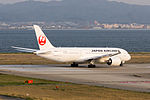 Japan Air Lines, JL60, Boeing 787-8 Dreamliner, JA821J, Departed to Los Angeles, Kansai Airport (17011256579).jpg
