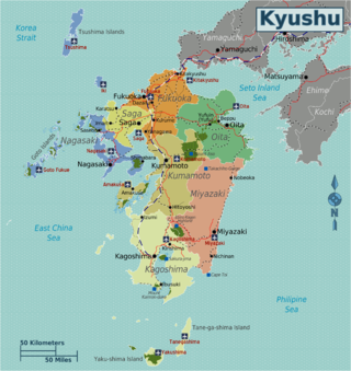 Kyushu Bus Tour