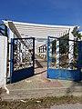 Jardin botanique de la faculté de médecine dentaire de Monastir (FMDM).jpg