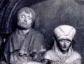 Jean IV d'Amboise et son épouse Catherine de Saint-Belin.png
