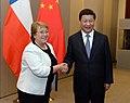 Jefa de Estado se reunió con Presidente de la República Popular de China (14497650528).jpg