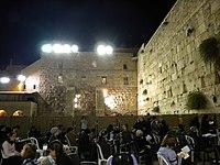 Jerusalem. Western Wall (Jewish women praying).jpg