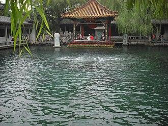 Jinan - Baotu Spring