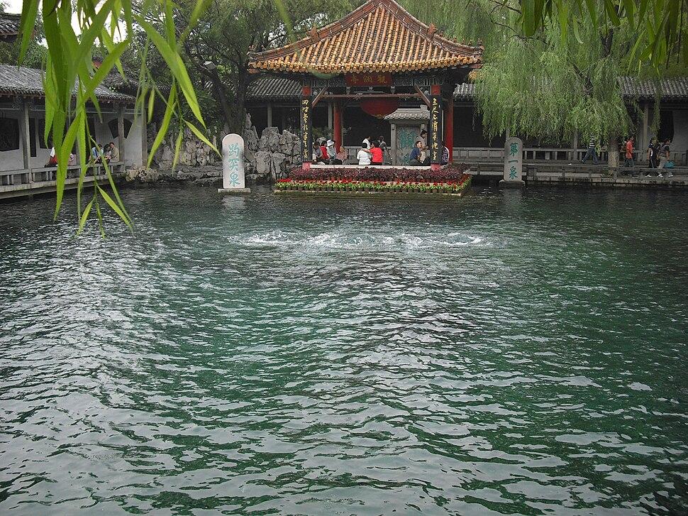 Jinan Batouspringpark