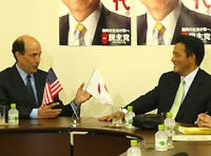 John Roos - Roos with Foreign Minister Katsuya Okada