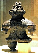 Japanese Art Jomon Art | RM.