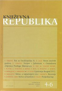 Journal Cover of Knjizevna republika.jpg