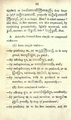 Judson Grammatical Notices 0062.png