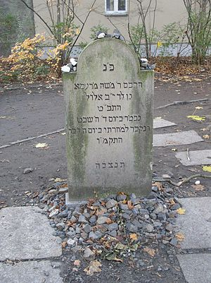 Moses Mendelssohn - Moses Mendelssohn's (reconstructed) grave in Berlin