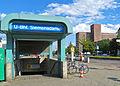 Jungfernheideweg, U-Bahnhof Siemensdamm.jpg