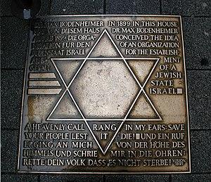 Max Bodenheimer - Plaque commemorating Max Bodenheimer