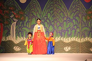 Im Ye-jin - Image: KOCIS Reenactment of a royal wedding on Mar 5, 2012 (6812212740)