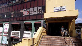 Tsudanuma Place in Chiba Prefecture, Japan