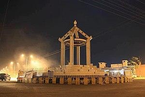 Haripur, Pakistan - Khalabat Township, Khyber Pakhtunkhwa, Pakistan
