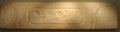 Kafre-CastOfArchitraveBearingName MetropolitanMuseum.png