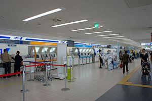 Kagoshima Airport - Image: Kagoshima Airport 14n 4592