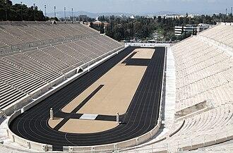 AEK B.C. - Kallimarmaron Stadium