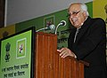 "Kapil Sibal addressing at the presentation of the ""National Bioscience Awards for Career Development 2007"", to mark the 22nd Foundation Day of Department of Biotechnology, in New Delhi on March 17, 2008.jpg"
