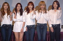 Kara South Korean Group Wikipedia 18.06.2016 · kara members profile: kara south korean group wikipedia