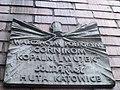Katowice pomnik górników kopalni Wujek 12.jpg