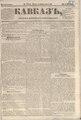 Kavkaz 1856 N73.pdf