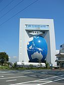 Kawagoe Thermal power plant-03.jpg