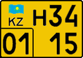 Kazakhstan foreign joint venture license plate 2012.png
