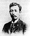 Kazutaka Ito.jpg