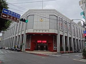 Keelung City Government - Police Bureau