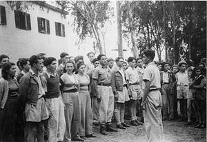 Kfar Glikson - Recruits from Magdiel Zionist Youth training at Kfar Glikson in 1948