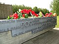 Khatyn National Memorial Complex - Near Minsk - Belarus - 01 (26973375243).jpg