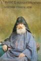 Khrimian by Tadevosian (1900).png